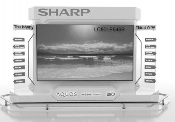 Expo Sharp